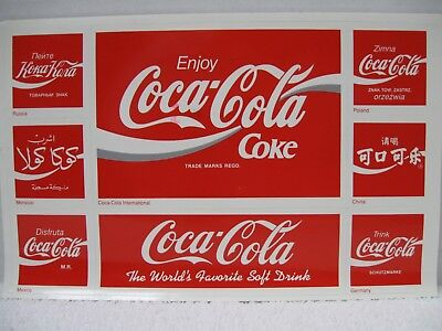 Coca Cola Stickers ~ International ~ Coke Advertising Russia Morocco Unused 1996