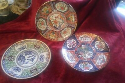 Vintage Imari Ware Hand Painted Floral-Gold Charger Display Plate-Japan Set of 3