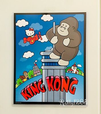"Exclusive Universal Studios x Hello Kitty King Kong Poster Art Print 14"" X 11"""