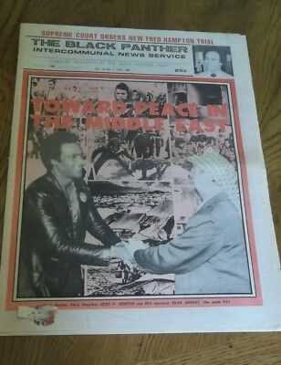 BLACK PANTHER PARTY NEWSPAPER ~ Volume XX,  #7   JULY 1980 ~ See Pics!