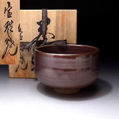 QC1: Vintage Japanese Pottery Tea Bowl, Hojyu Ware with Signed wooden box