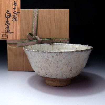 QB7: Japanese Pottery Tea bowl, Seto ware with Signed wooden box
