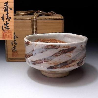 QB6: Vintage Japanese Tea bowl, Shino ware by famous potter, Shunsei Nonaka