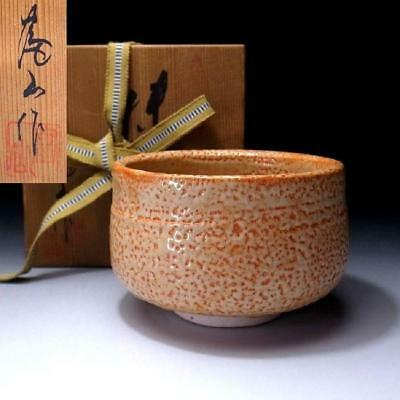 QE6: Vintage Japanese Pottery Tea Bowl, Shino ware with wooden box, Beni Shino