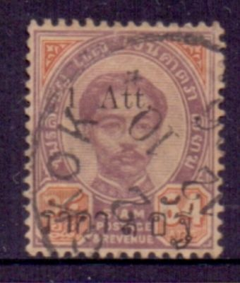 Thailand  1894  Surcharge 1 Att, used.