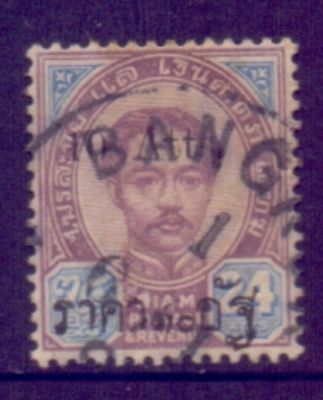 Thailand  1895  Surcharge 10 Atts, used.