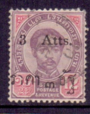 Thailand  1898/99  Surcharge 3 Atts, used.