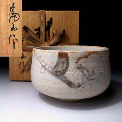 XX6: Vintage Japanese Pottery Tea bowl, Shino ware with Signed wooden box