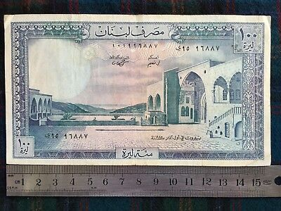 Lebanon 100 Livres Pounds 1985 P#66c., Big Banknote - VF