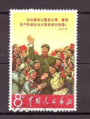 Briefmarken China Los Ab € 1.--