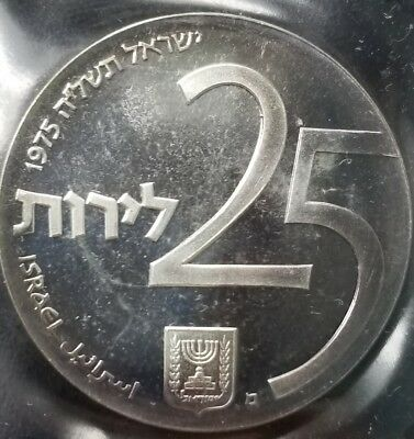 1975 ISRAEL 27th Anniversary Bonds Silver Coin COA & Original Case [RL1003]