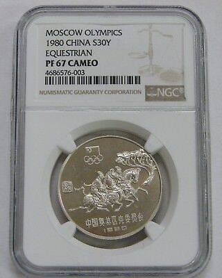 China 1980 Proof Silver 30 Yuan - Equestrian - Moscow Olympics - NGC PF 67 CAMEO