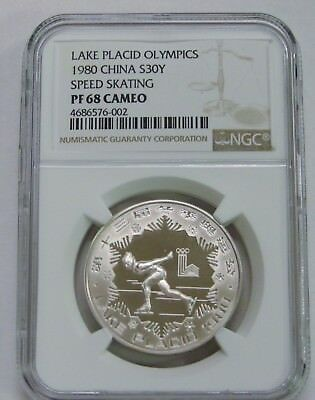 China 1980 Proof Silver 30 Yuan Lake Placid Oly. Speed Skating - NGC PF 68 CAMEO