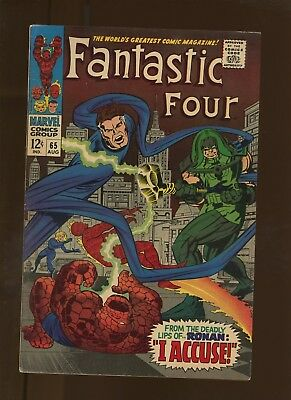 Fantastic Four 65 FN 6.0 * 1 Book Lot * 1st Kree Ronan the Accuser & More! Kirby