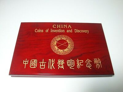 China Coins Of Invention And Discovery Set Empress Edition Gold And Silver Coins