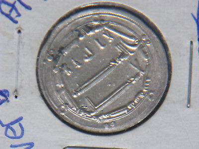 Islamic Abbasid Silver Dirham Al-Mahdi 166 AH Coin Scarce Year in XF++ Condition