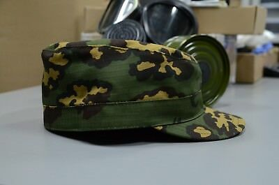 Authentic Russian Cap Partizan SS Camo, New Arrival