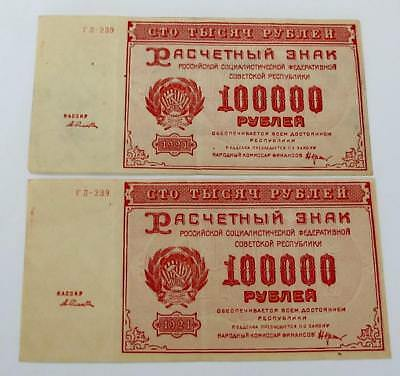 Two 1921 100000 Rubles Notes Russia Ussr Soft Center Fold Look Great In Frame