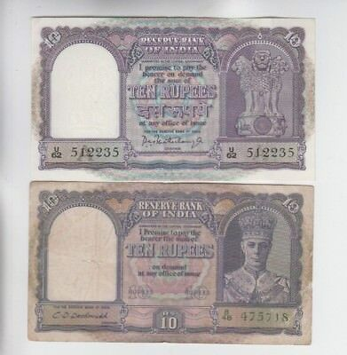 India Paper Money 2 notes low grade and up