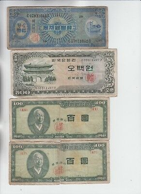 Korea Paper Money 4 old notes low grade and up