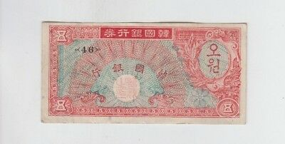 Korea Paper Money one old notes vf