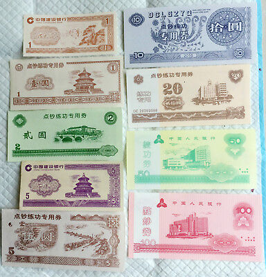 China offcial issue 9 bank training test notes 1 5 jiao 1 2 5 10 20 50 100 yuan