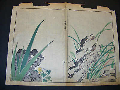 One  (1) Antique Japanese Woodblock Color Prints, From the Meiji Era, Nature Art