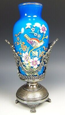 Antique Reed & Barton Silverplate Enameled Painted Bird Floral Moser Glass Vase