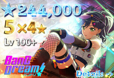 【JP】(GIFT FOR 2+)TWO × 4*,95500+ Gems,3 tks BanG Dream,Girls Band Party account