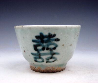 Antique Blue&White Porcelain Double Happiness Hand Painted Cup #10141709