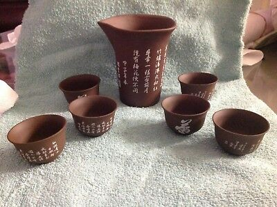 Chinese Small Clay Teapot With Six Little Tea Cups