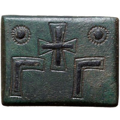 MUSEUM QUALITY BYZANTINE BRONZE WEIGHT WITH MONOGRAMS 28.74gr BLACK NIELLO
