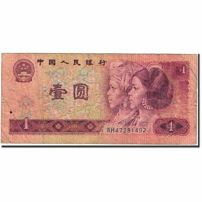 [#270085] Banknote, China, 1 Yüan, 1980, 1980, KM:884a, F(12-15)