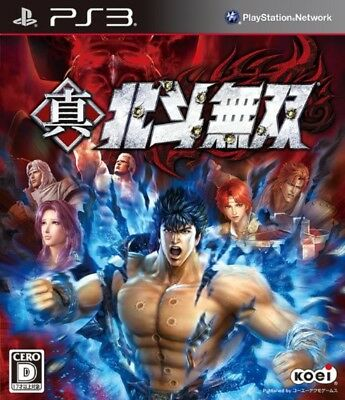 USED PS3 Shin Hokuto Musou Fist of the North Star game soft