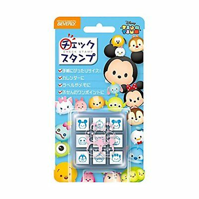 "Disney Pixar /""Tsum Tsum/"" Smart Card Sticker Chip/'n/'Dale//Winnie the Pooh//Aliens"