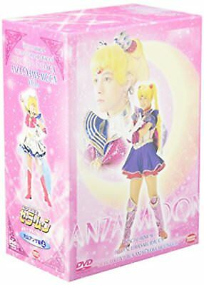 Special Musical Pretty Soldier Sailor Moon Memorial Dvd-Box Oyama F/S w/Track#