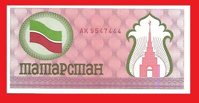 Tatarstan P5b, 100 Rubles, 1991, castle of Suumbeky & flag, uncirculated