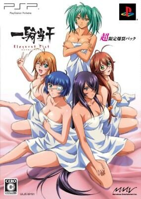 USED PSP Ikki Tousen: Eloquent Fist limited edition game soft