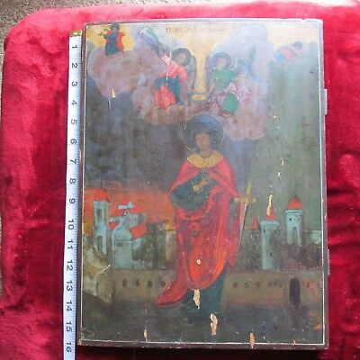 Antique Russian icon of Saint Catherine 18th century