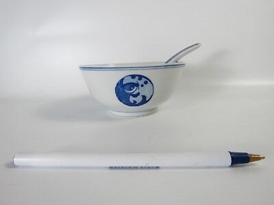 Chinese Blue White Fish Porcelain Rice bowl and Matching Spoon 1970s