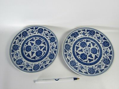 Pair of Chinese Blue  White Lotus Porcelain Plates 1970s