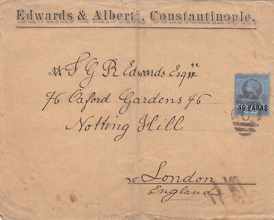 British Levant 1893 Commercial Cover 'c' Pmk From Constantinople To England