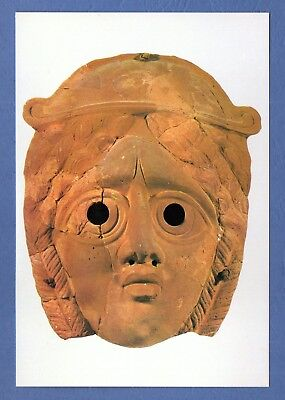 Greece. Athens, Teracotta Mask, 3rd cent. A. D., Greek Post Card, No: 2