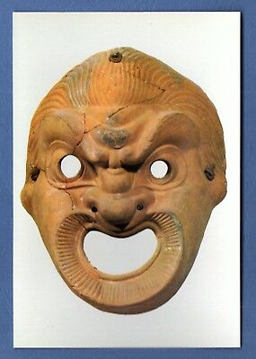 Greece. Athens, Teracotta Mask, 3rd cent. A. D., Greek Post Card, No: 1