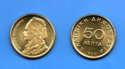 10-50 lepta 1973-1976 UNC Greece set of 5 coins