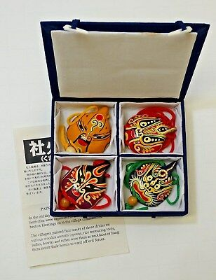 Box (4) Vtg Chinese Opera Miniature Hand Painted Wooden Face Masks Necklaces NOS