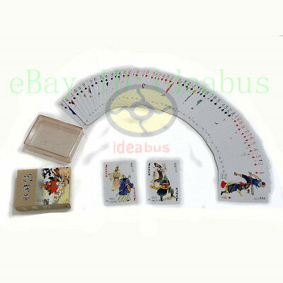CHINESE FOUR MAJOR Classical Novels Playing card/Poker