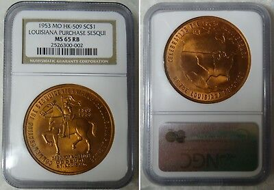 1953 Medal Token So Called Dollar Hk-509 Ngc Ms65 Rb Louisiana Purchase Sesquice