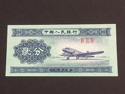 1953 Chinese two Fen Bank Note.Uncirculated. (1)