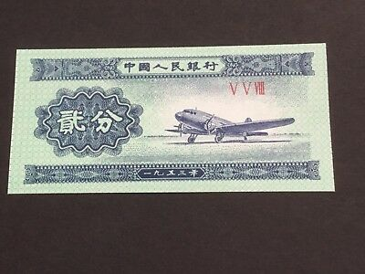 1953 Chinese two Fen Bank Note.Uncirculated. (2).